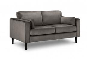 julian-bowen/Hayward 2 Seater Sofa - Angle.jpg