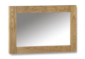 julian-bowen/Marlborough-Wall-Mirror.jpg