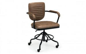 julian-bowen/gehry-swivel-chair.jpg